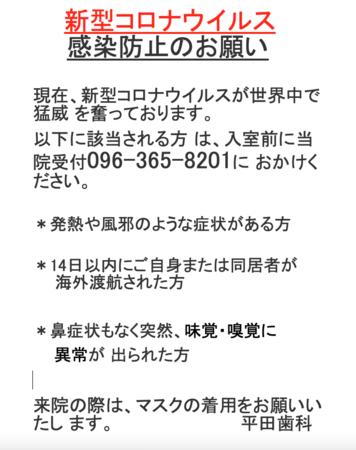 スクリーンショット 2020-04-09 9.08.10.png